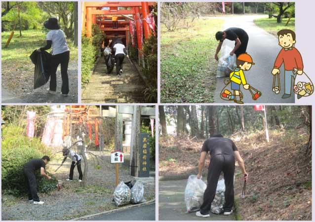 施設周辺ゴミ拾い