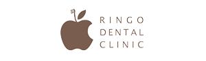 小郡市の歯科医院 りんご歯科