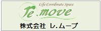 福岡のパーソナルトレーニングジム:レ・ムーブ